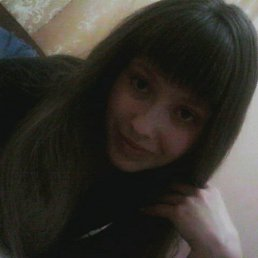Вероника, 19 лет, Москва