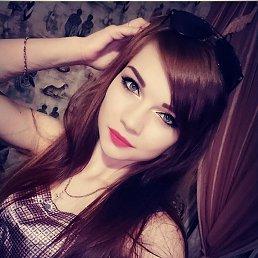 Тамара, 24 года, Зея