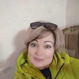 Ирина, 50 лет, Южноуральск