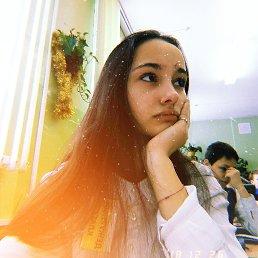 ЗИНАИДА, 20 лет, Нижний Новгород