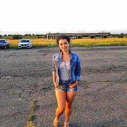 Анастасия, 27 лет, Кременчуг