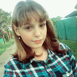 Полина, 17 лет, Хабаровск