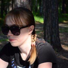 Яна, 32 года, Пермь