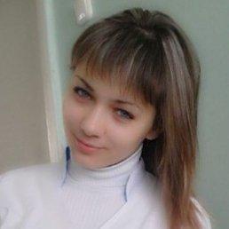 Светлана, 20 лет, Астрахань