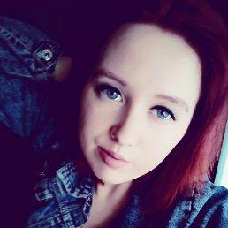 Тина, 24 года, Трубчевск