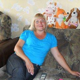Светлана, 40 лет, Улан-Удэ