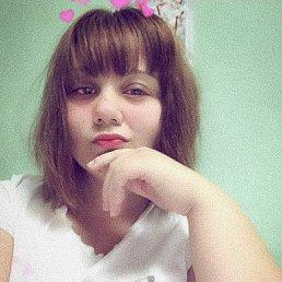 Dariya, 23 года, Дмитров