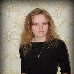 Ирина, 29 лет, Омск