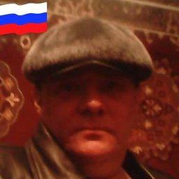 Леонид Лео, 43 года, Хабаровск