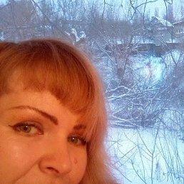 Mila, 48 лет, Макеевка