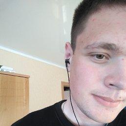 Даниил, 18 лет, Томск
