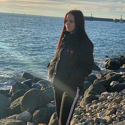 Дана, 32 года, Владивосток