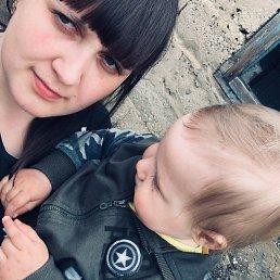 Оксана, 28 лет, Темрюк