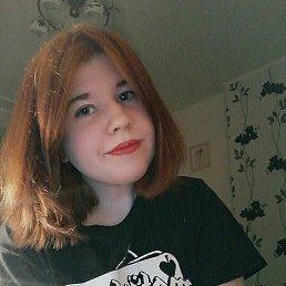 Елизавета, 21 год, Тюмень