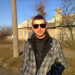 сергей, 33 года, Артемовское