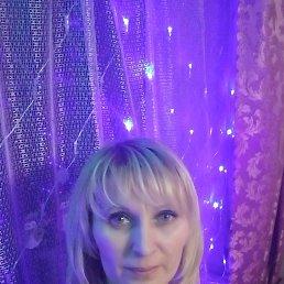 Ирина, 47 лет, Старая Русса