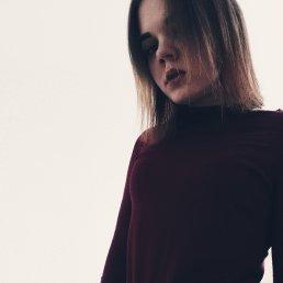 Карина, 20 лет, Волоколамск