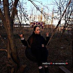 София, 17 лет, Пермь