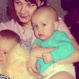 Галина, 22 года, Ульяновск