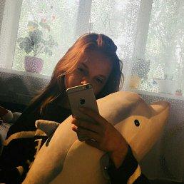 Полина, 18 лет, Иркутск