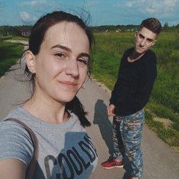 Юлия, 24 года, Воскресенск