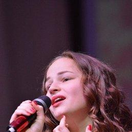 Анастасия, 20 лет, Серпухов