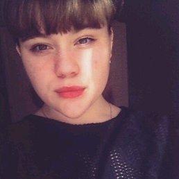 Виолетта, 20 лет, Константиновка