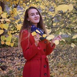 Анастасия, 22 года, Красноярск