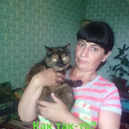 Светлана, 44 года, Челябинск