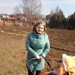 Оксана, 30 лет, Брянск