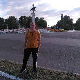 александр, 45 лет, Копейск