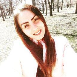 Любася, 24 года, Марганец