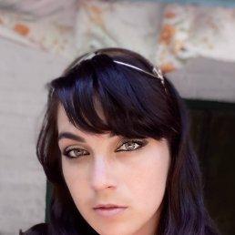 Светлана, 26 лет, Селидово