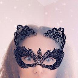 Girl Mask, 28 лет, Одинцово