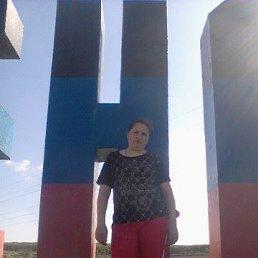 Татьяна, Донецк, 35 лет