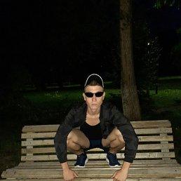 Alexey, 18 лет, Владивосток