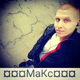 Максим, 29 лет, Васильевка