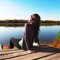 Мария, 25 лет, Астрахань