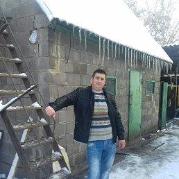 Александр, 35 лет, Макеевка