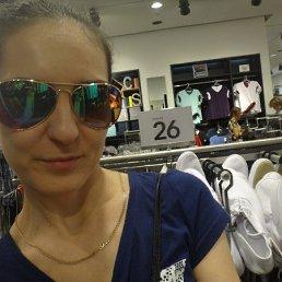 Снегирёва, 33 года, Кемерово