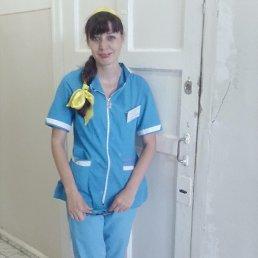 Марина, 28 лет, Волгоград