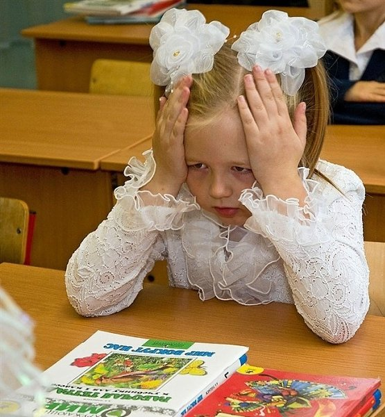 полости первый класс смешные фото стиль любит
