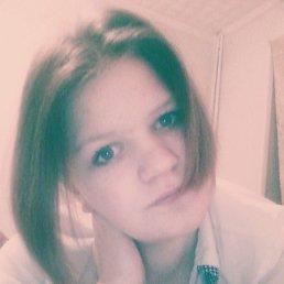 Настена, 23 года, Нерюнгри