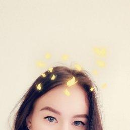 Ксения, 17 лет, Находка