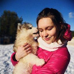 Марина, 21 год, Киров