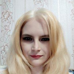 Мария, 29 лет, Верхняя Салда