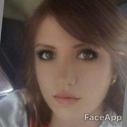 Элина, 32 года, Чернигов