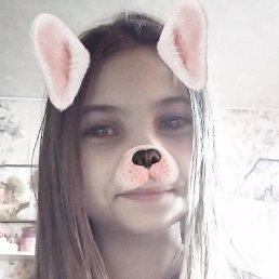 Кристина, 20 лет, Павлоград