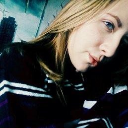 Елизавета, 20 лет, Первоуральск
