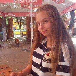 Людмила, 16 лет, Херсон
